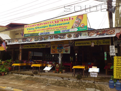 A photo of Vieng Champa Restaurant