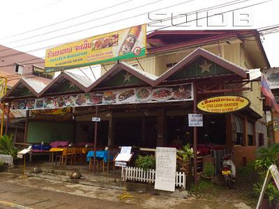 A photo of Chaleun Restaurant