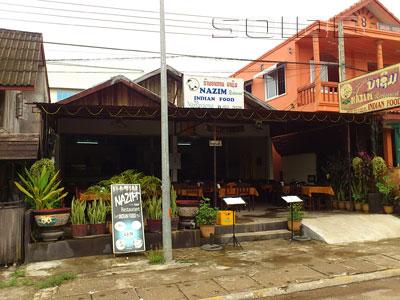 ภาพของ Nazim Restaurant - วังเวียง