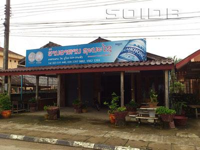 Sanaxay Restaurant 2の写真