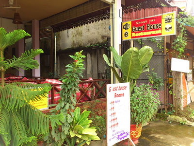 ภาพของ Sout Jai Guest House & Restaurant