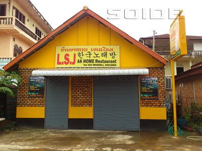 ภาพของ LSJ Restaurant
