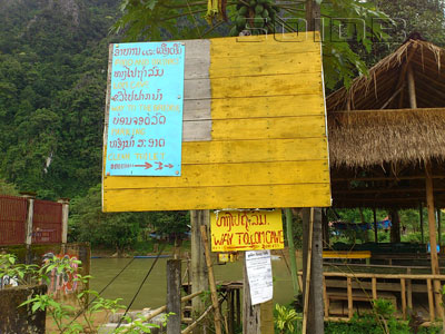 A photo of Tham Lom Restaurant