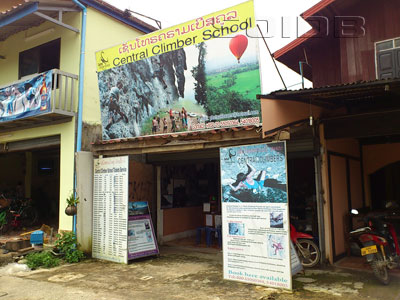A photo of Central Climber School