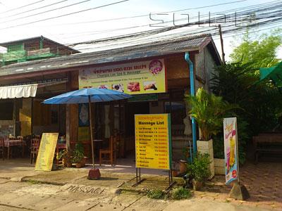 A photo of Champa Lao Spa & Massage