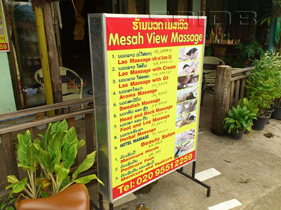 A photo of Mesah View Massage