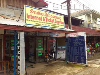 ภาพของ Internet & Ticket Service