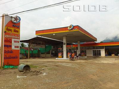 ภาพของ Star Oil (North)