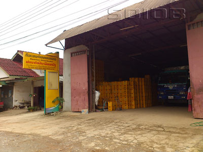 A photo of Beer Lao Distributor 2