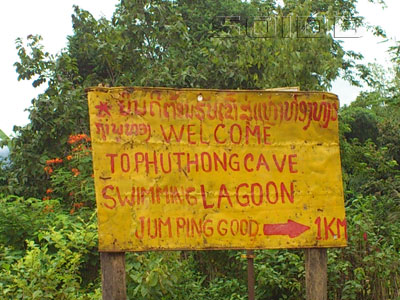A photo of Phuthong Cave (Signboard)