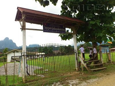 Ecole Elementaire De Nathongの写真