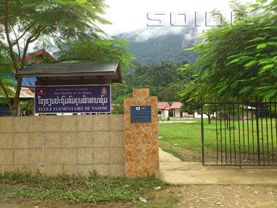 A photo of Ecole Elementaire De Nasom
