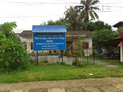 A photo of Information Culture and Tourism Office - Vang Vieng District
