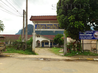 ภาพของ Vangvieng District Administration Office