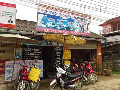 A photo of Chaki Ticket Service