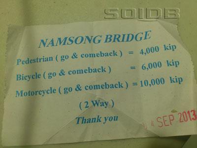 ภาพของ Namsong Bridge