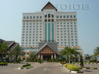 ภาพของ โรงแรม ดอนจันทน์