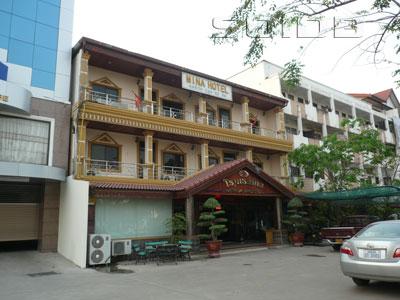 ミナ・ホテルの写真