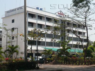 A photo of Chaleunxay Hotel