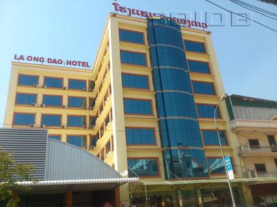 A photo of La Ong Dao Hotel 1