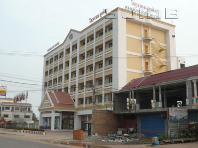 A photo of Khoun Xay Hotel
