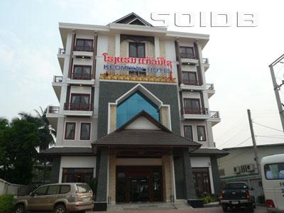 キオマイセイ・ホテルの写真