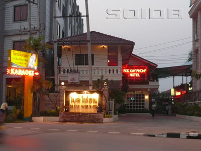 A photo of Sok Xay Phone Hotel