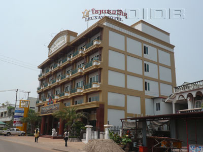 A photo of Leuxay Hotel