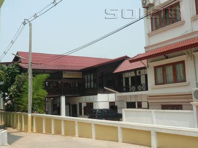 A photo of Souksavanh River Hotel