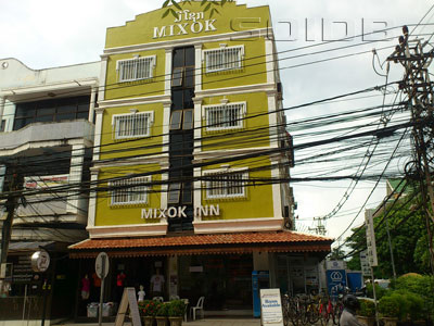 A photo of Mixok Inn