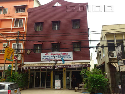 A photo of Douang Deuane 2 Guesthouse