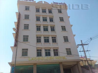 ラオ・ゴールデン・ホテルの写真
