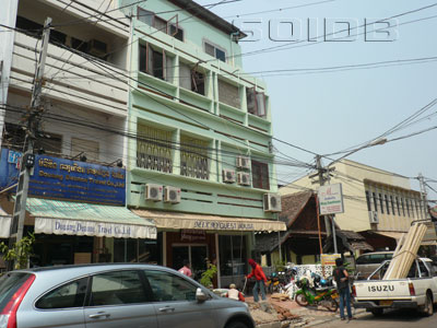 A photo of Mixay Guesthouse