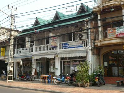 ภาพของ Chantha Guest House