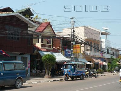 ภาพของ Saylom Yen Guest House
