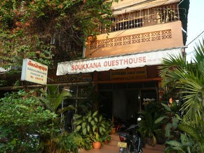 ภาพของ Soukxana Guesthouse