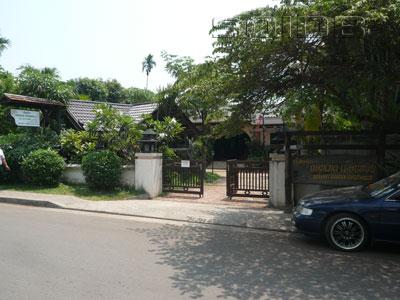 A photo of Dorkket Garden Guesthouse