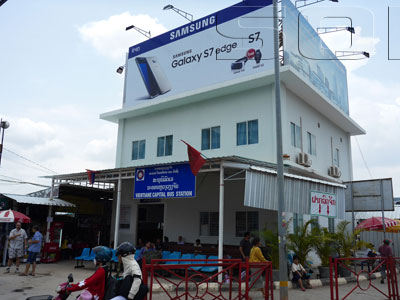 A photo of Vientiane Capital Bus Station