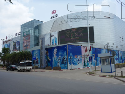 A photo of Vientiane Center