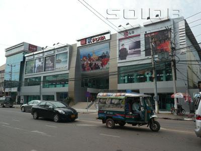 ภาพของ Kolao K Plaza
