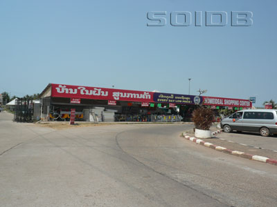 A photo of Home Ideal Shopping Center - Lao ITECC