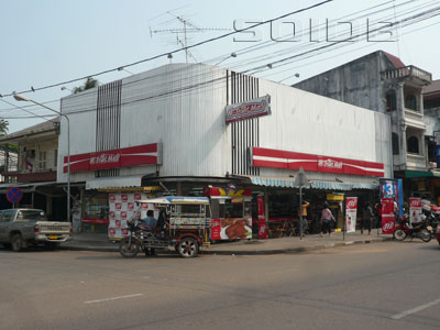 A photo of M-Point Mart - Haisok