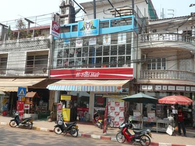 Mポイントマート - ファーグム通りの写真