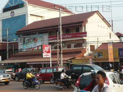 A photo of M-Point Mart - Dongdok