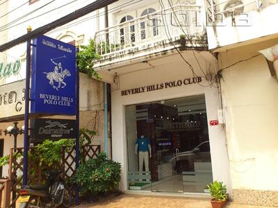 ภาพของ Beverly Hills Polo Club