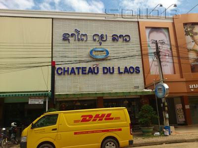 Chateau Du Laos 2の写真