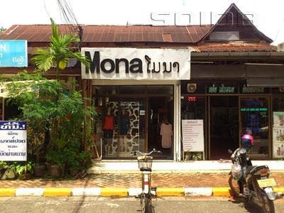 モナの写真