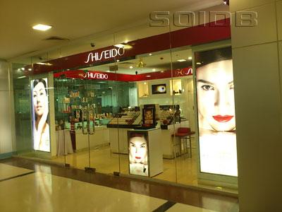 A photo of Shiseido - Talat Sao Mall 2
