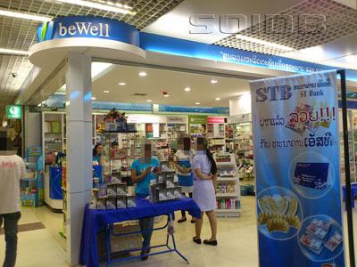 ภาพของ beWell - ตลาดเช้ามอลล์ 2