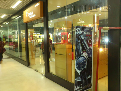 A photo of Taifa Time Traders - Talat Sao Mall 2